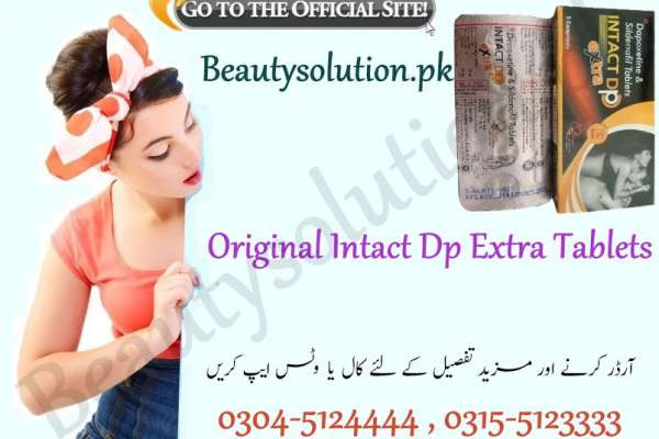 Intact DP Tablets Dapoxetine (60mg) 2 Pack 10 Tablets in Pakistan-03045124444