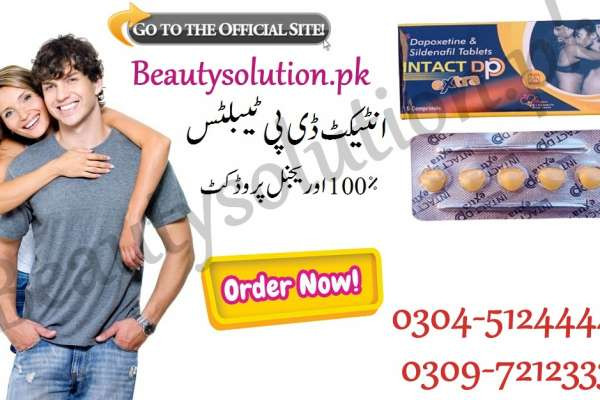 Intact DP Tablets Dapoxetine (60mg) 2 Pack 10 Tablets in Rawalpindi-03045124444